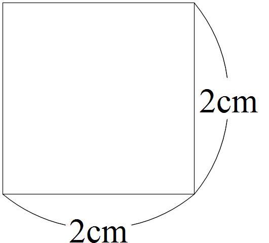 長方形や正方形の面積で独り言|...